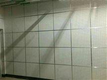 防水性矽酸鈣板穿孔吸音岩棉板