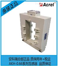 安科瑞 开口式改造用电流互感器厂家