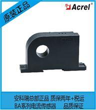 BA20-AI/I安科瑞 输出4~20mA信号传感器 直销