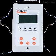 安科瑞 AID200 采用CAN通讯报警与显示仪