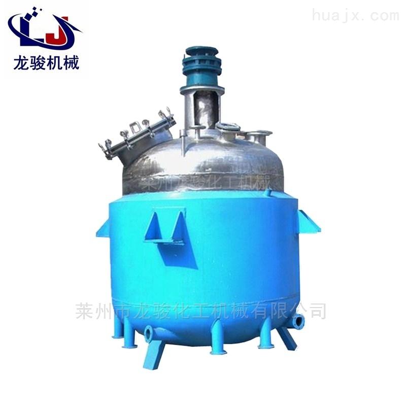 50-5000L不锈钢电加热反应釜