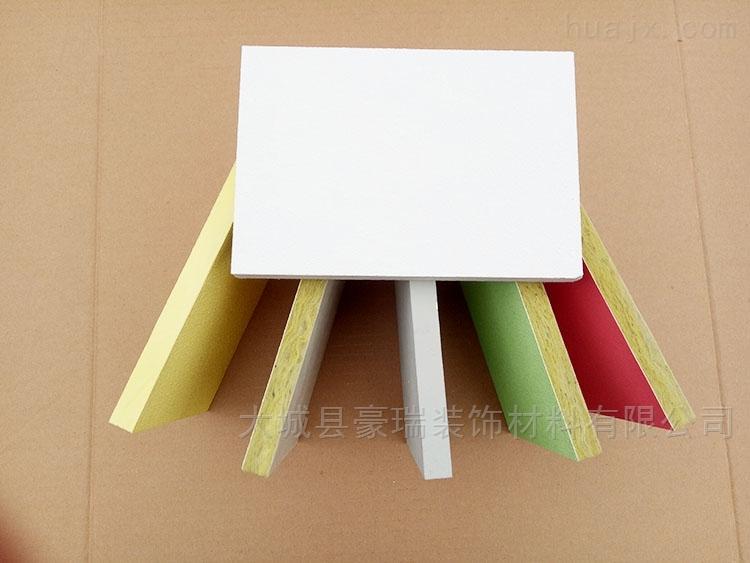 彩色天花板 吸音板批销厂家 岩棉玻纤板