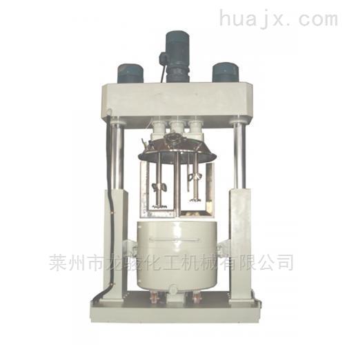 珠海双行星搅拌机 结构胶生产设备