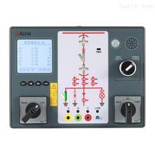 ASD300安科瑞  智能开关柜状态显示仪