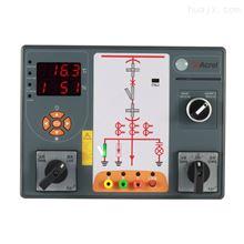ASD200安科瑞 ASD200 开关柜状态综合显示仪