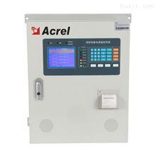 AFPM100AFPM100安科瑞厂家排水泵消防电源监系统