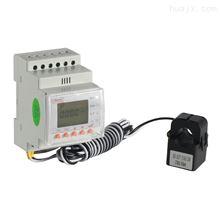 ACR10R-D16TE安科瑞ACR10R-D16TE开合互感器导轨式电能表
