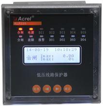 ALP220-400/M安科瑞ALP220-400/M低压线路不平衡保护仪表
