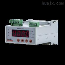 ALP300-100低压电动机马达保护器 测控装置