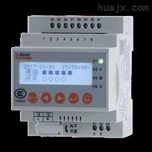ARCM300-J4电气火灾探测器