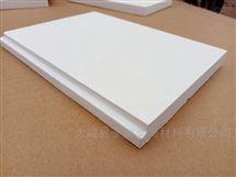 豪瑞岩棉玻纤叠级板造型