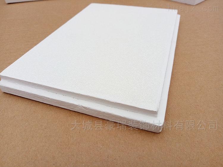 贵港岩棉玻纤板跌级板装饰效果