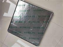 铝制天花板 岩棉板特殊的加工工艺
