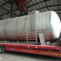 LNG低温液体储罐